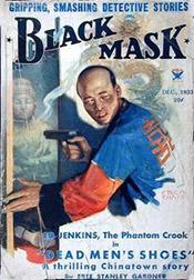 Cover of the Black Mask Magazine, December 1933